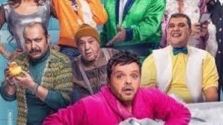 فيلم محمد هنيدى الجديد عصابة أندرتيكر 2019