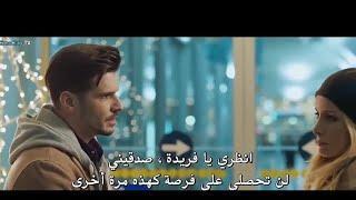 أروع فيلم تركي رومانسي 2019 ( مدبلج للعربية )