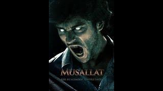 فيلم رعب تركي مخيف - الجن المسلط