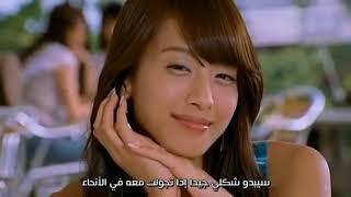الزوجة الطائشة  فيلم كوري رومانسي كوميدي
