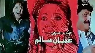 فيلم العربي الأهطل  بوسي وسمير غانم كوميدي مصري