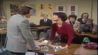 Mind Your Language Season 1 Episode 1 الحلقة الأولي مترجمة من المسلسل الكوميدي
