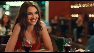 فيلم تركي رومانسي كوميدي • هاجس • Içimdeki Ses • مترجم للعربية و بجودة عالية