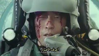 من أقوى أفلام أكشن[ الحرب و القتال ]2019 مترجم AFLAM ACTION