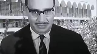 فيلم  ( أخطر رجل في العالم  )   فؤاد المهندس    شويكار ... كوميديا