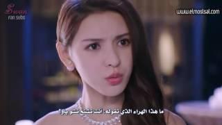My Little Princess الحلقة 1 مترجمة HIGH