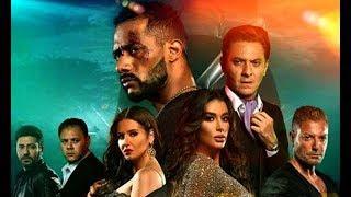 حصريا افلام مصرية جديدة 2019 I فيلم الديزل I بطولة محمد رمضان I بجودة عالية  HD 1080
