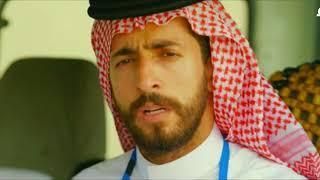 فيلم الرومانسيه السعودي|بركه يقابل بركه| كامل HD