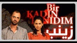حلقة الأولى 1 من مسلسل رومانسي تركي 'زينب' مدبلج للعربية HD