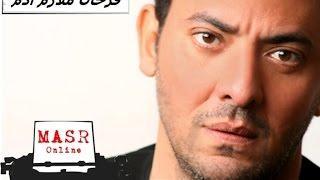 الفيلم العربي  I فرحان ملازم أدم I بطولة  لبلبة وفتحي عبدالوهاب وياسمين عبدالعزيز