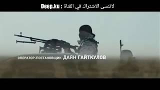 فلم اكشن مدبلج الى الماني مترجم للعربية بدقة HD || من اروع افلام الروسية الاكشن |اغتيال