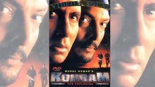 فلم هندي _ أميتاب بتشان _ كهرام 1999م