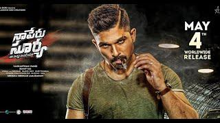 فلم هندي الاكشن والمغامرة والإثارة لممثل الو ارجون Surya فلم جديد
