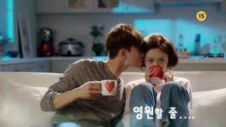 افلام كورية مدرسية رومانسية كوميدية  ???? ???????????????? فيلم كوري المدرسية الرومانسية????????????