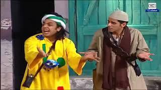 مسرح مصر  الحلقة الجديدة|مسرحية كله زي بعضه|هتموت من الضحك???? بجد.