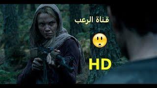 المطاردة المرعبة - فيلم رعب جديد رهيب مترجم حصريا 2018 كامل بجودة عالية HD