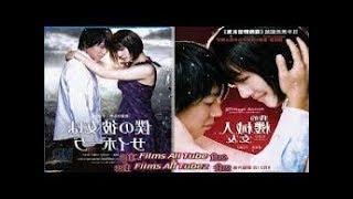 افلام يابانية مدرسية كوميدية رومانسية مترجمة 2019 الحب فى الثانوية فيلم يابانى رومانسي مدرسى كوميدى