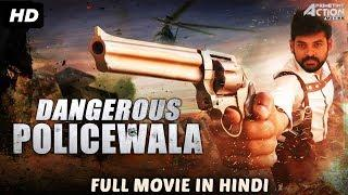Dangerous Policewala (2018) New Released Full Hindi Dubbed Movie | Hindi Action Movies | South Movie