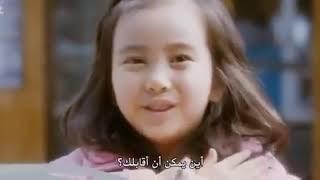افلام كورية  مترجمة 2019فيلم???? ͟الفيلم الكورى الرومانسي  ͟???? كامل مترجم فيلم كورى  مترجم