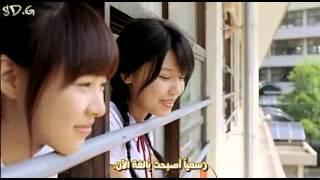 hello school girl part one 1 مترجم