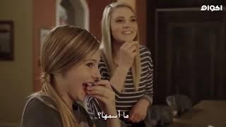 أجمل و أروع فيلم رومانسي واثارة  not cinderella    مترجم جديد 2018 | افلام اجنبي