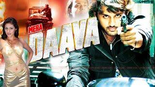 فلم هندي اكشن كوميدي رومنسي HD