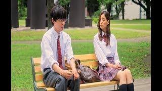 فلم | أسير تلك الفتاة|  رومانسي - مدرسي - ياباني | مُترجم ,,