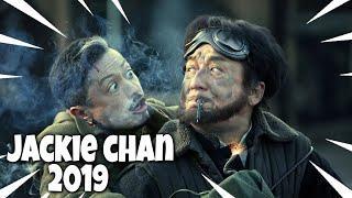 أقوى أفلام الأكشن فيلم جاكي شان الجديد 2019 مترجم كامل   aflam jackie chan motarjama