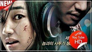فيلم رومانسي/ فيلم الكوري فتياة الحب الرائع فلم الرومانسية والكوميديا وعشاق الحب مترجم جودة عالية HD