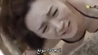 فيلم الرومانسية والاثارة الكوري للكبار فقط 18+ كامل مترجم جوده عاليه HD