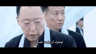 فلم بويكا الجيش الامريكي ضد جيش الحر الياباني فلم جديد فول HD