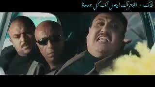 افلام مصرية كوميدية جديدة