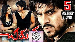 فيلم Chirutha 2007 مترجم - فيلم هندى اكشن رومانسى لنجم رام شاران