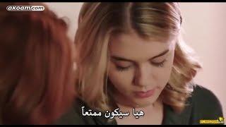 فيلم ألعاهرة مترجم فيلم أجنبي للكبار فقط مترجم شاشة HIDDEN SECRETS HD إشترك في القناة