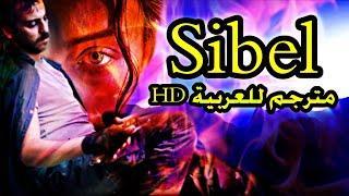 فيلم التركي سيبال مترجم للعربية _ film sibel HD