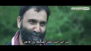 فيلم رعب تركي رائع   السحر الاسود 2016   مترجم كامل حصريا