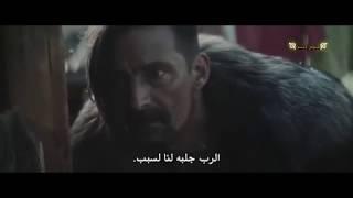 فيلم الفايكنج الجديد - 2019 - من أقوى افلام الاكشن ممتع جدا انصح بالمشاهدة