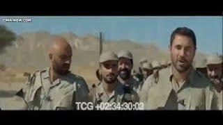 فيلم الممر احمد عز كامل  2019
