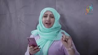 مسلسل دار مادار للفنان محمد قحطان  الحلقة الاولى
