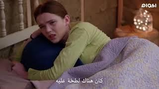 أجمل و أروع فيلم رومانسي مؤثر not cinderella type مترجم 2018