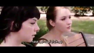 ☛☛ فلم رعب كوري جرس الموت 2016 مخيف جدا كامل مترجم ☚☚
