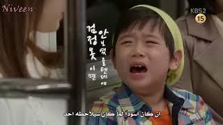 فلم كوري رائع و بجودة عاليه و مترجم HD
