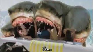 فيلم رعب القرش الرهيب والمنتظر بشدة القرش الصياد 2017 مترجم كامل حصريا ll فيلم العمل