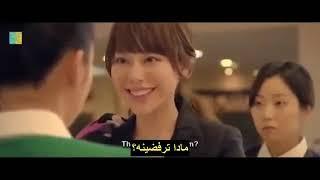 الفيلم الياباني الكوميدي الرومانسي الرائع العنيد مترجم 2019
