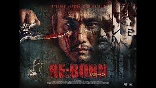 فيلم الاكشن و الجريمة الاسيوي الجديد 2018  - ولد من جديد -  فيلم رائع انصح به