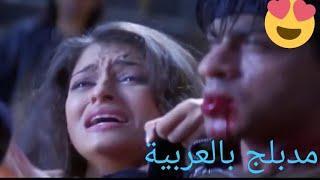فلم هندي مدبلج عربي صوت بطولة النجم شاروخان اكشن كوميدي 2019