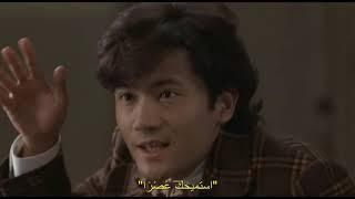احلى فيلم ياباني مترجم فيلم  !!!!جامعية الضحك !!!! افلام يابانية جامعية مترجمة
