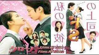 فيلم ياباني رومانسي درامي شبابي * ????حبيبي العنيد????* مترجم وحصري 2019