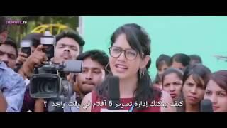 اجمل فيلم هندي رومانسي اكشن اثارة تشويق   ( موقف بطل  ) 2018/2019 مترجم
