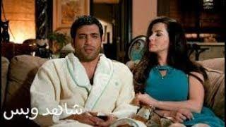 فيلم عربي نظريه عمتى حسن الرداد جديد 2019  HD